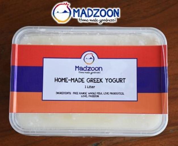 Greek Yogurt 1 liter